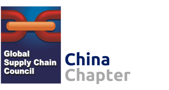 GSCC China