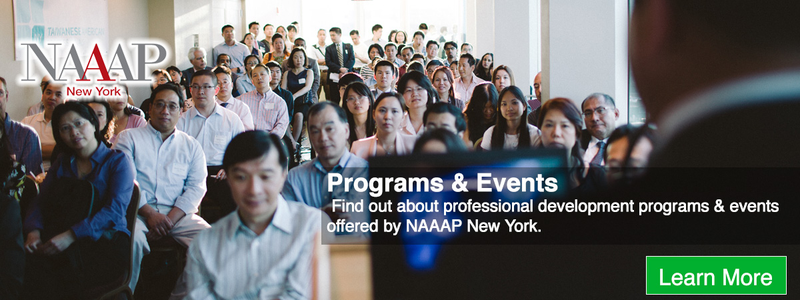 NAAAP NY – Programs & Events