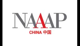 NAAAP Xiamen China