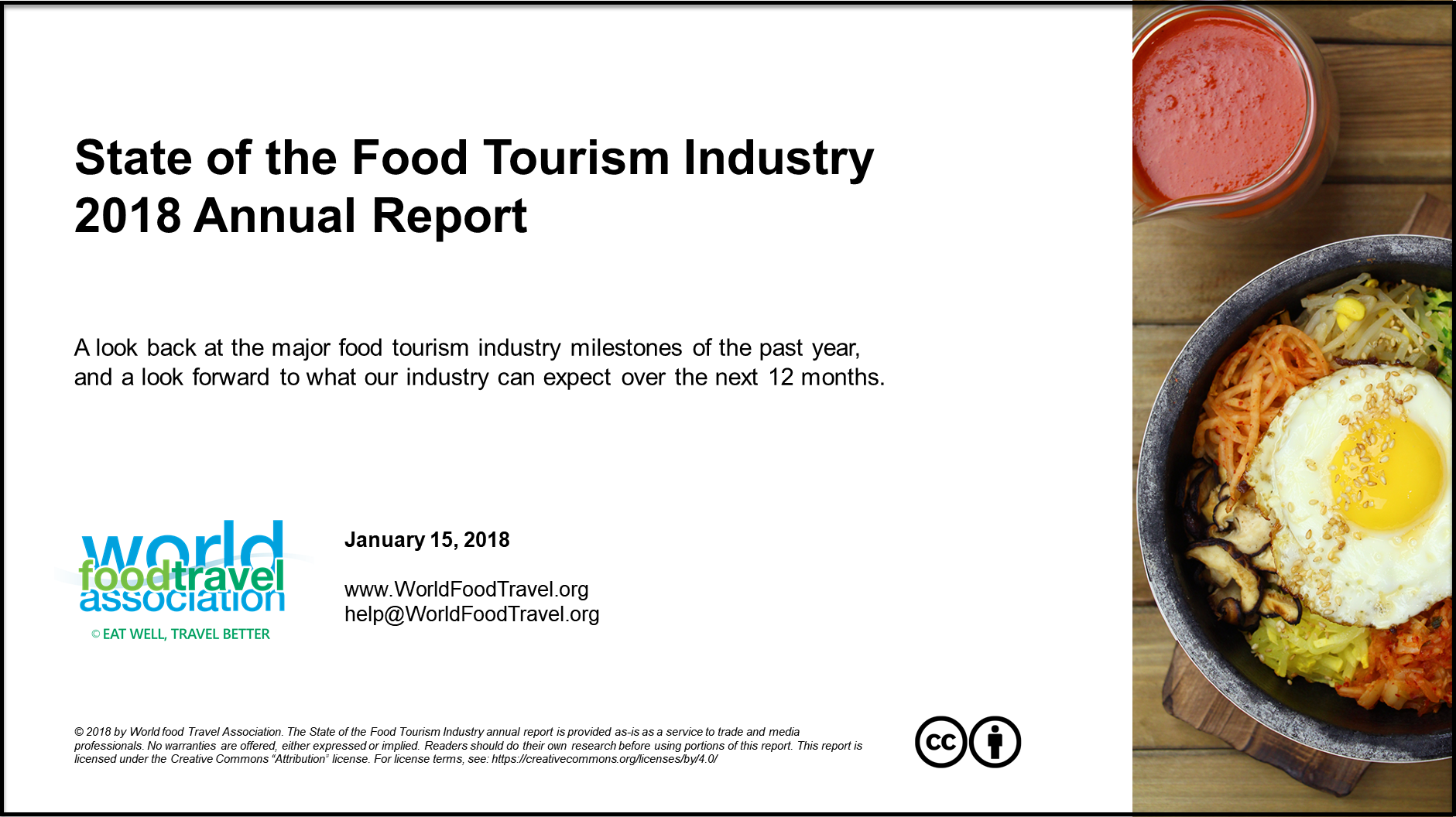 tourism industry annual report 2011 Annual tourism public lecture 2017 annual reports department of tourism annual report 2016/17 tourism annual report 2011/12.