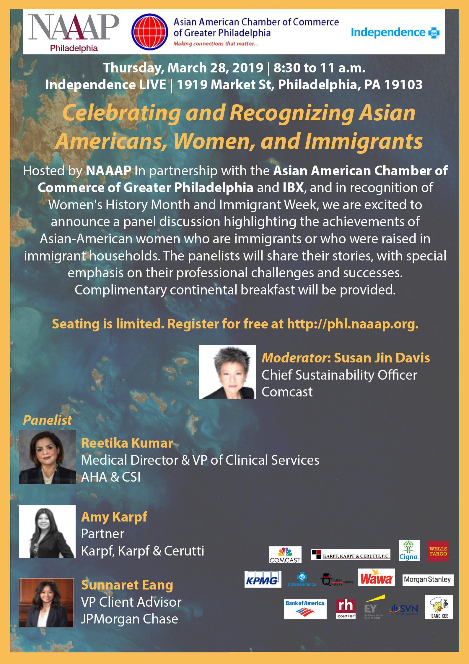 NAAAP Philadelphia | In Partnership with IBX: Celebrating and