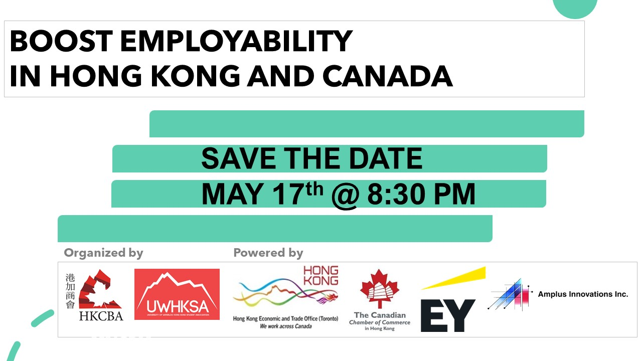 Employability in HK and China - Save the Date