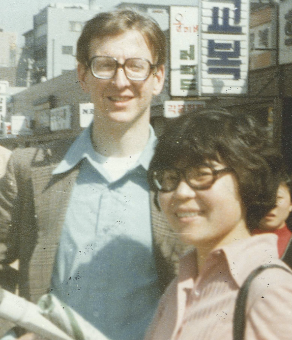 Phil and Yuna in Korea 1978