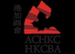 HKCBA Montreal