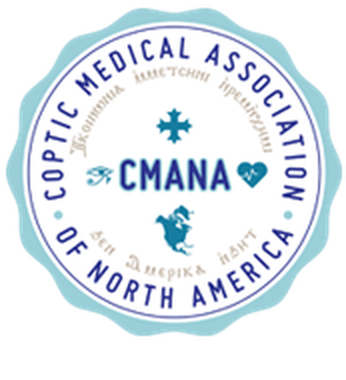Coptic Medical Association of NA (CMANA)