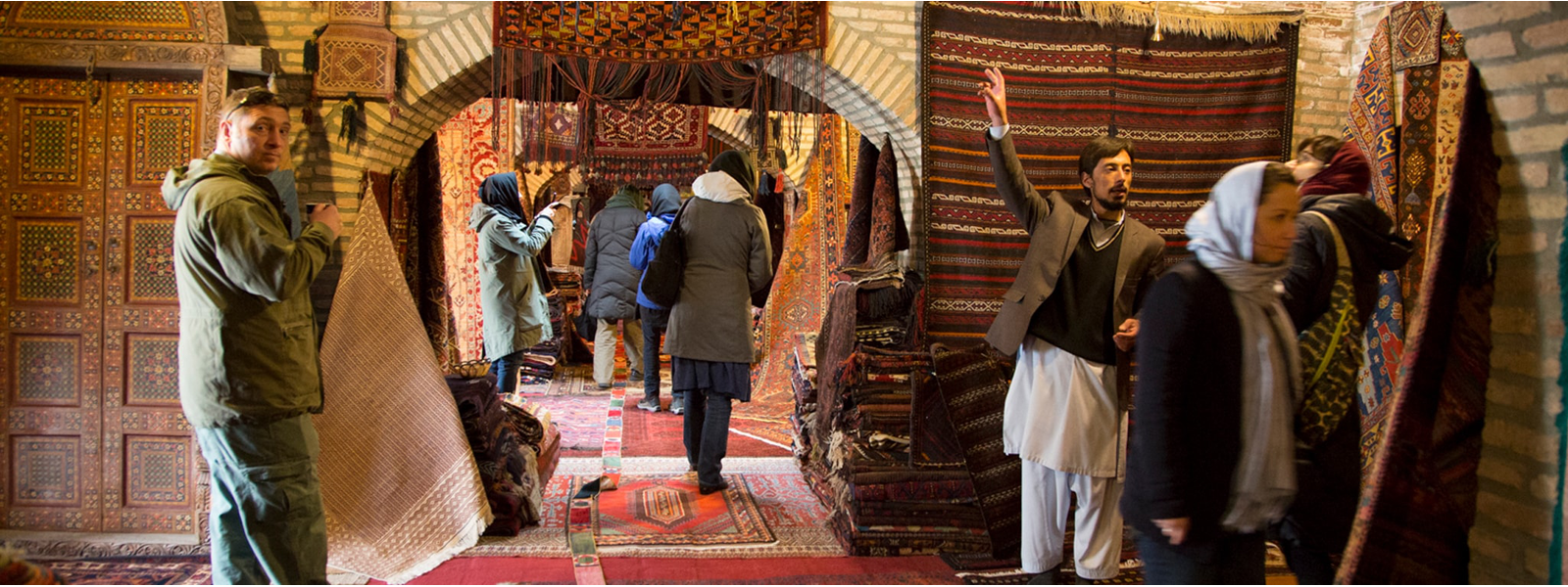 The Afghan Carpet Project
