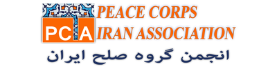 Peace Corps Iran Association