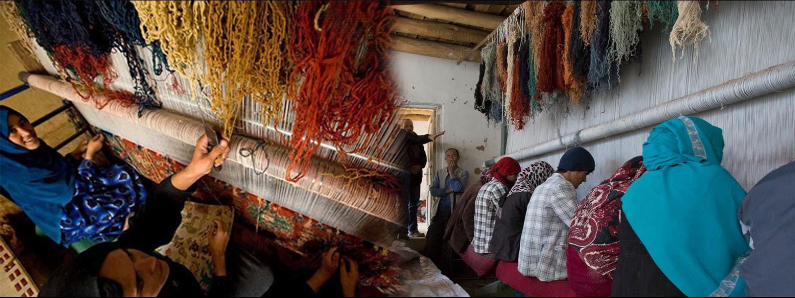 A weaving studio in Bamiyan