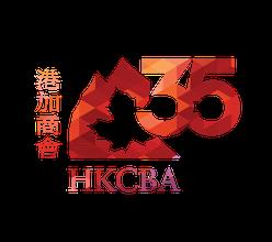 HKCBA Vancouver