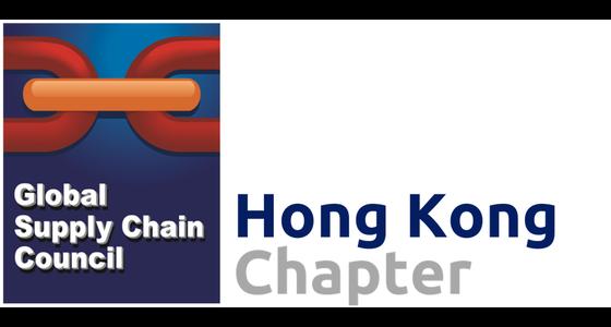 GSCC Hong Kong